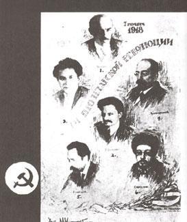 communist_jewish_postcard.jpg