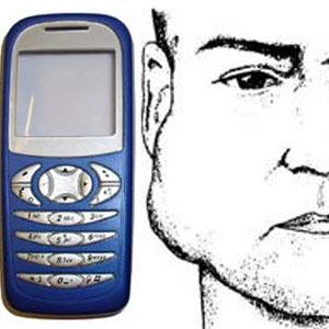 mobile_salivary_cancer.jpg
