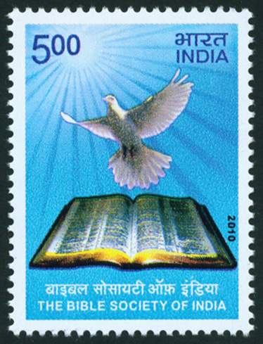 Bible_Society_of_India_stamp_4s.jpg